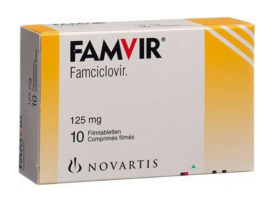 Иногда заболевание лечат и таблетками - например, препаратом Фамвир.