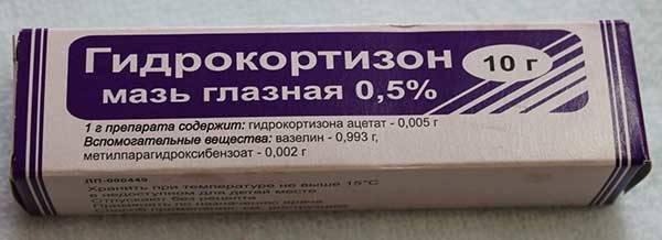 Аллергия на коже вокруг глаз
