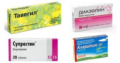 Аллергия на лице лечение народными средствами