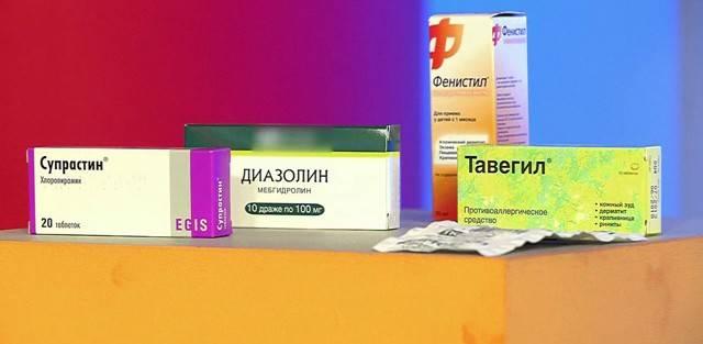 Народные средства от аллергии на лице