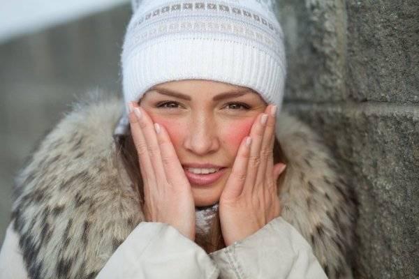 Горит лицо на холоде