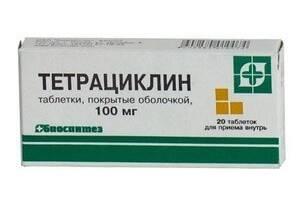 Медикаментозное лечение: Тетрациклин