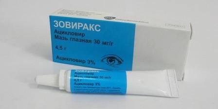глазная мазь от воспаления век отзывы врачей