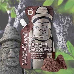 Daycell JeJu Dol Hareubang Volcanic Pore Clay Pack